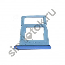 Сим лоток для Huawei Honor 10 Lite Синий (Sapphire Blue)