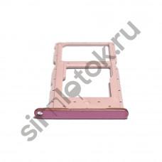 Сим лоток для Huawei Honor 10 Lite Розовый (Pink)
