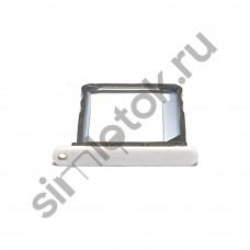 Сим лоток для Lenovo P90 белый (Pearl White)