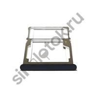 Сим лоток для Meizu 15 Lite m871h черный (Black)