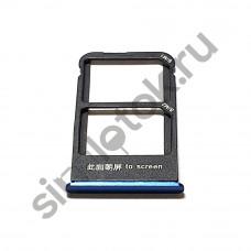 Сим лоток для Meizu X8 M852h синий (Blue)