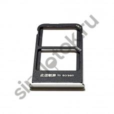 Сим лоток для Meizu X8 M852h белый (White)