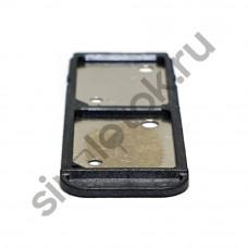 Сим лоток для Sony C5 Ultra серый