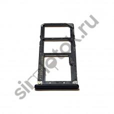 Сим лоток для Xiaomi Mi A2 Lite черный (Black)