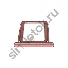 Сим лоток для Xiaomi Mi A2 розовый (Pink)
